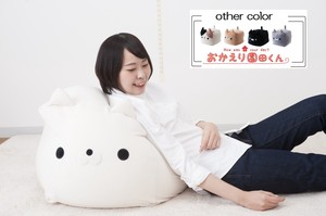 Okaeri Sonodakun Box Beads Cushion