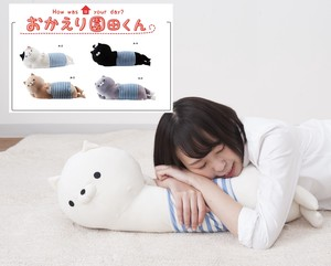 Okaeri Sonodakun Pillow