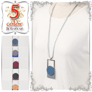 Necklace Accessory Larger Motif Color Design