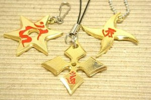 Original Ninjutsu Shuriken 3-unit Set