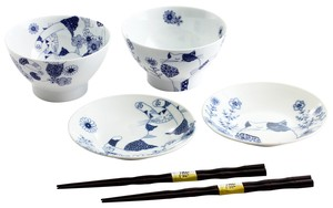 Porcelain Gift Rice Bowl Mini Dish Set