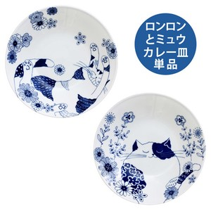 Porcelain 1Pc Curry Plate 2 type
