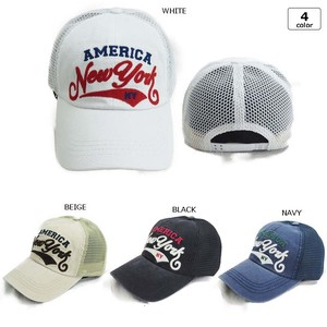 [2019NewItem] New Chain Embroidery Trucker Hat