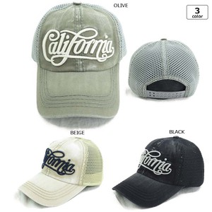 for Chain Embroidery Trucker Hat