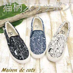 Print Slippon New Pattern Ladies Shoe
