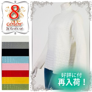 High Neck Pullover Patchwork Grid Pattern Lady Card Knitted