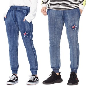 S/S Men's Star Patch Attached Cut Denim Fleece Pants Sweat