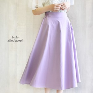 S/S Color Flare Skirt