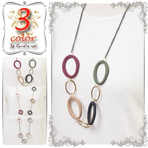 S/S Fashion Accessory Ring Multi Motif Accessory Necklace Pendant Long