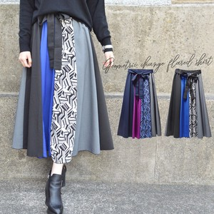 Geometry Color Scheme Switch Flare Long Skirt