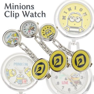 Clip Watch Clock/Watch Analog Minions
