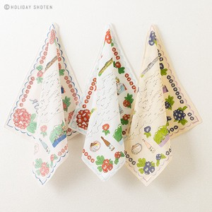 Gift Handkerchief Austria Map