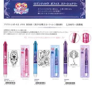 Lovely Flower Pot Ball Pen School Stationery Writing Tool Ballpoint Pen