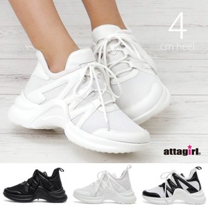 S/S Wedged Heel Lace Sneaker