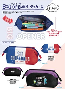Big Opener Pencil Case