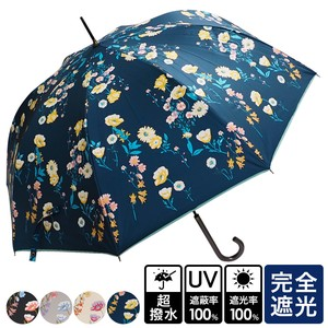[2019NewItem] Unisex Floral Pattern One push Umbrellas UV Cut