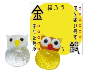 Glass Gold And Silver Owl Amulet