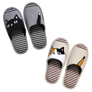 Neko Sankyodai March Slipper 2 type