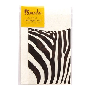 Message Card Zebra