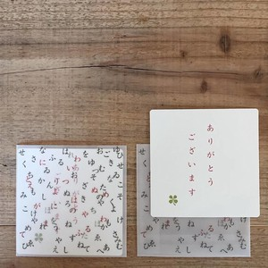 Writing Papers & Envelope Card