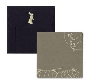 Square Card Envelope