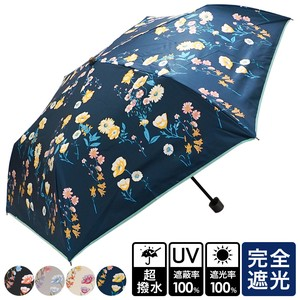 20 All Weather Umbrella Floret Pattern Folding UV Cut