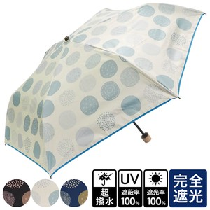 All Weather Umbrella Scandinavia Dot Folding UV Cut