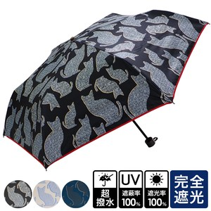 [2019NewItem] All Weather Umbrella Cat cat Folding UV Cut
