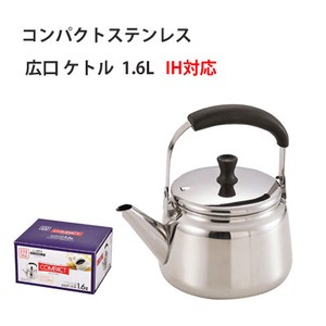 IH Supported Wide Mouth Kettle Stainless PEARL KINZOKU Compact