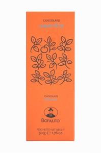 チョコレートオレンジ(50g)【タブレット型/チョコレート】【古代チョコレート】