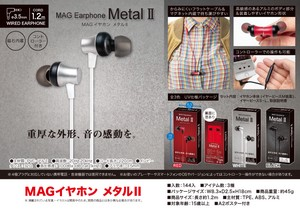 Earphone Metal