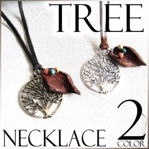 Tree Necklace Leaf Motif Leather Wood Antique Color Ladies