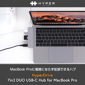 【ハブ】HyperDrive 7in2 DUO USB-C Hub for MacBook Pro