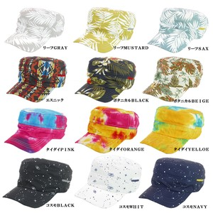 Water-Repellent Print Military Cap Young Hats & Cap