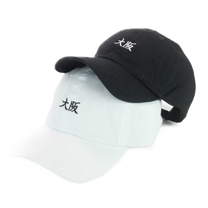 Osaka Embroidery Cap Young Hats & Cap