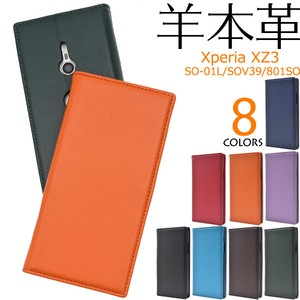 Genuine Leather Use Xperia XZ Skin Leather Notebook Type Case