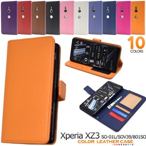 Colorful 10 Colors Xperia XZ Color Leather Notebook Type Case