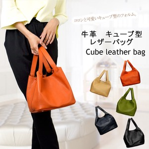 ec57f7ed58 Cow Leather Cube Leather Bag Cow Leather Bag Handbag Genuine Leather  Leather Bag Ladies