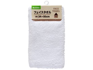 Face Towel White