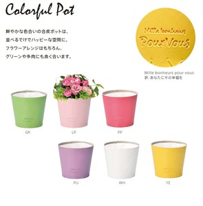 Pastel Leather Pot