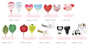 Wooden Clip Pick Balloon [2019NewItem]