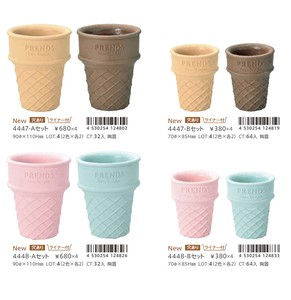 Ice Cream Cup Natural