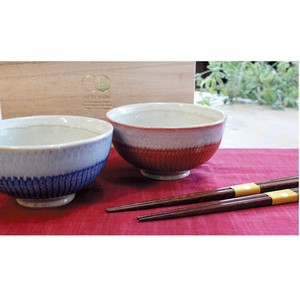 Japanese Rice Bowl Gift Chopstick Zen Attached with box