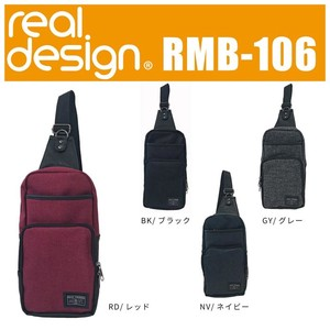 Pocket Casual Body Bag
