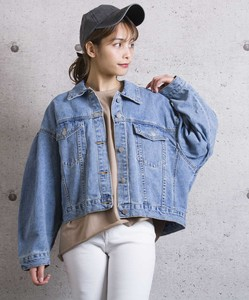 Tuck Denim Jacket