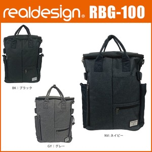 Business Casual 3WAY Bag