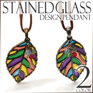 Sten Glass Pendant Colorful Leaf Motif Leather Ladies Accessory