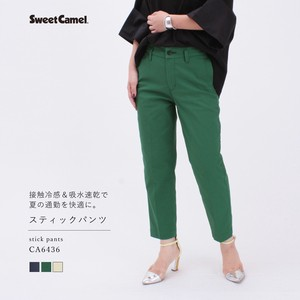 Power Stretch Stick Pants