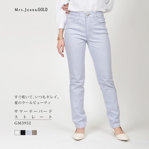 Material Stretch Color Tapered Straight Mrs.Jeana