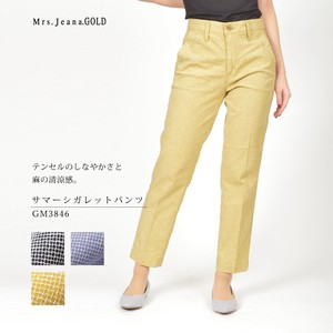 Material Dobby Stretch Cigarette Pants Mrs.Jeana